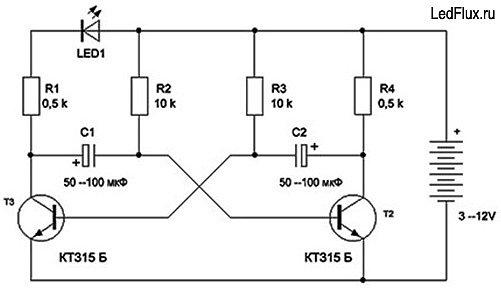 как сделать мигающий светодиод схема